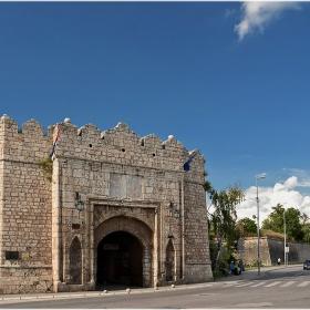 Главната порта на Нишката крепост
