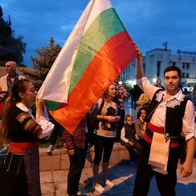 ...все пак ще пребъде българското хоро!