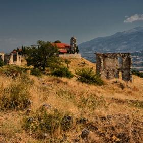 Като  Кердилия - опожареното село преди 76 г.*