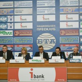 Автомобилен салон София 2017 - Пресконференция -1