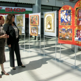 Откриване на Детска изложба