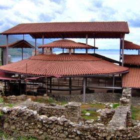 Охрид, Тетраконхалната базилика