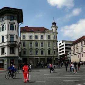 В Любляна