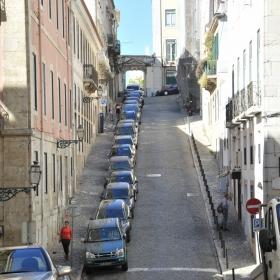 Улицата