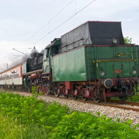 Парен влак...