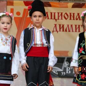 Национален фолклорен конкурс Димитър Гайдаров