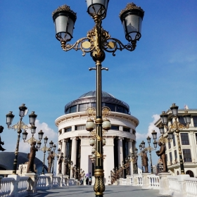 Македонска симетрия