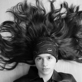 Вижте ми косата