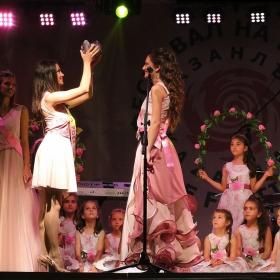Коронясване на Царица Роза 2017