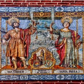Покровителите на Малага