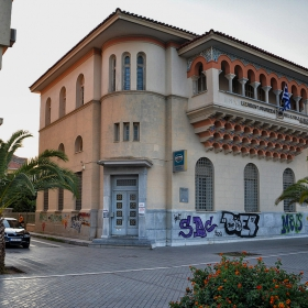 National Bank of Greece in Preveza