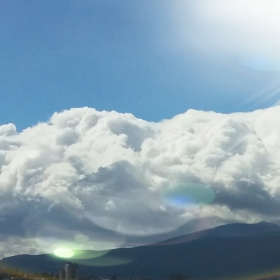 Небето над Витоша