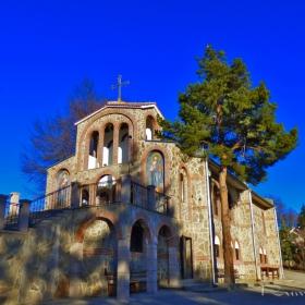 Параклис Св . Василий Велики - Кръстова гора