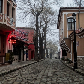 Старият град Пловдив днес