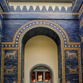 Портата на Ищар, 575 г. пр.н.е.