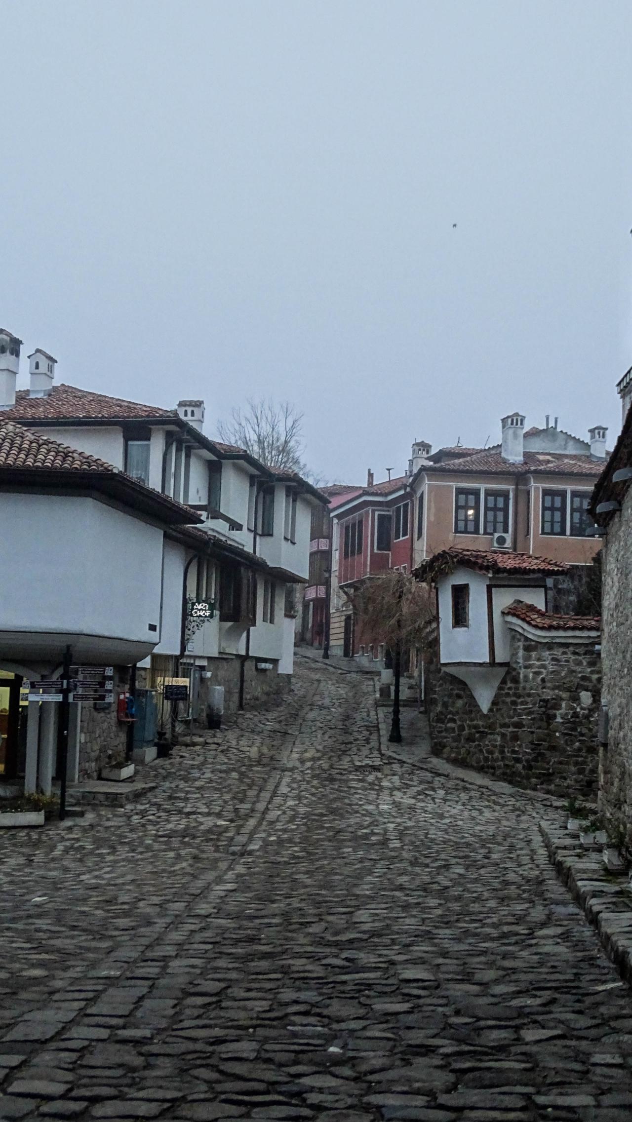 Загадъчен Пловдив