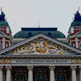Народен театър - Иван Вазов