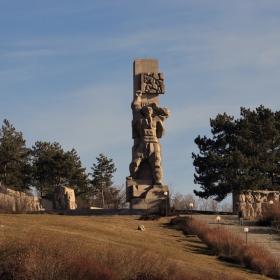 Мемориален комплекс