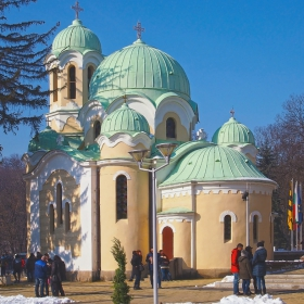 Св. Йоанъ Рилски