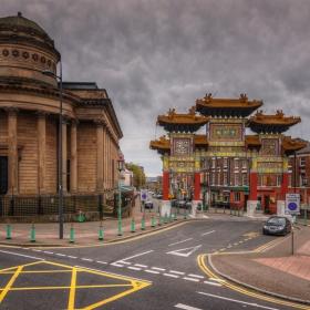 Към Chinatown
