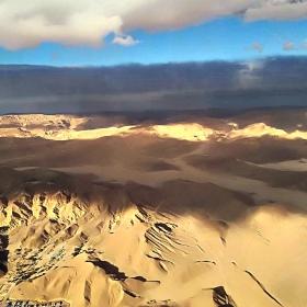далеч над пустинята