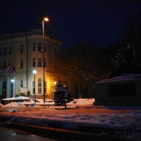 Военен клуб, Пловдив