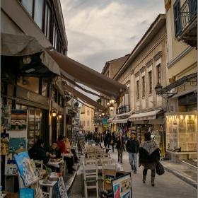 Атински улички..