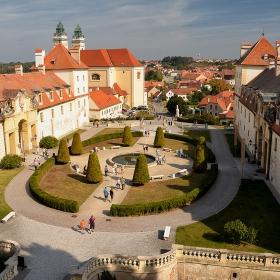 Замък Valtice, вътрешен двор