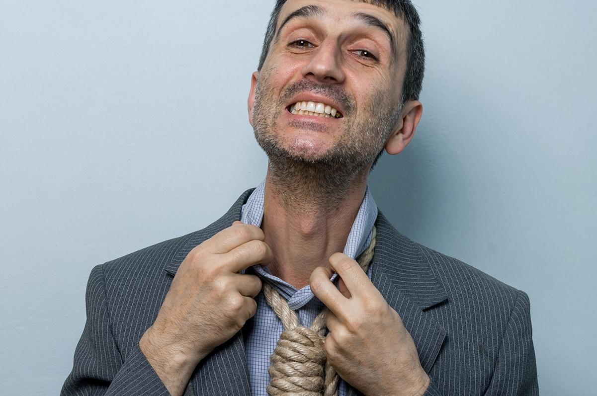 Портрет за работодатели