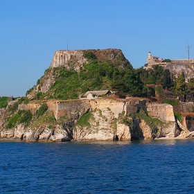 Корфу -Новата крепост