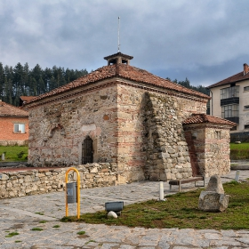 Старата българска баня в  Баня, ХVI-XVII век