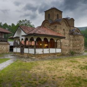 Погановски манастир Свети Йоан Богослов