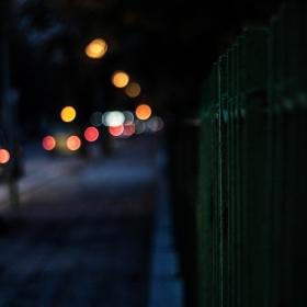 Вечерна разходка