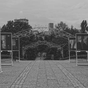 София - Мост на влюбените