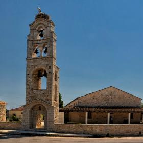 5-те камбани на Agios Konstantinos, 1777 г., Chalkiades