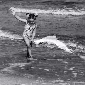 Довиждане, море!