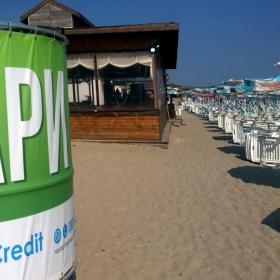 Българските плажове