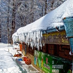 Ледени висулки