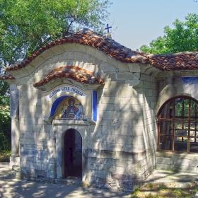 Араповски манастир -Аязмото