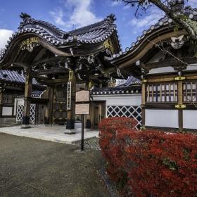 Kojuro Katakura palace main gate