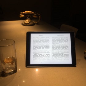 Тиха вечер с Ричард Докинс