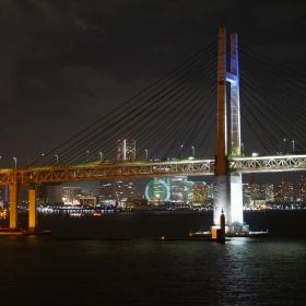 Нощна Йокохама, Япония