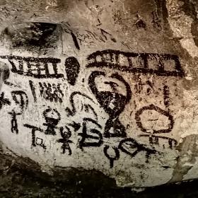 Скални рисунки - Магура - създадени преди около 7000 години