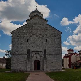 Манастир Ковил