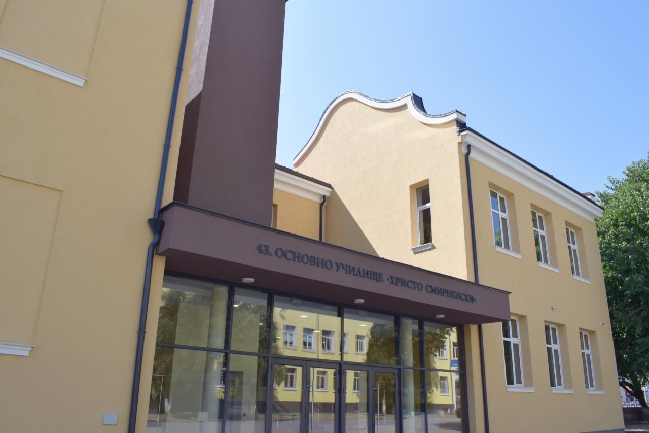 София - Нов учебен корпус към 43 Основно училище