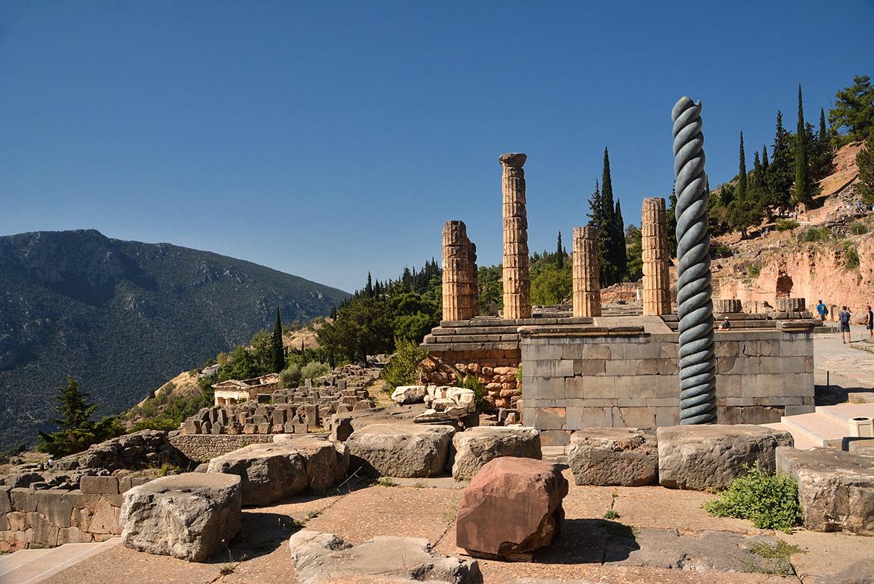 The Altar of Chiots Area, V в.пр.Хр., Delphi