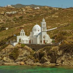 Church of Saint Irene, Ios