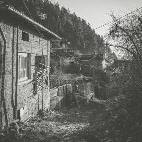 село Гостун