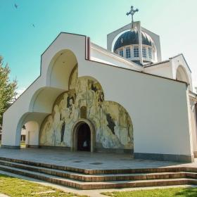 Рупите - Света Петка Българска