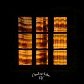 Светлина от прозорец